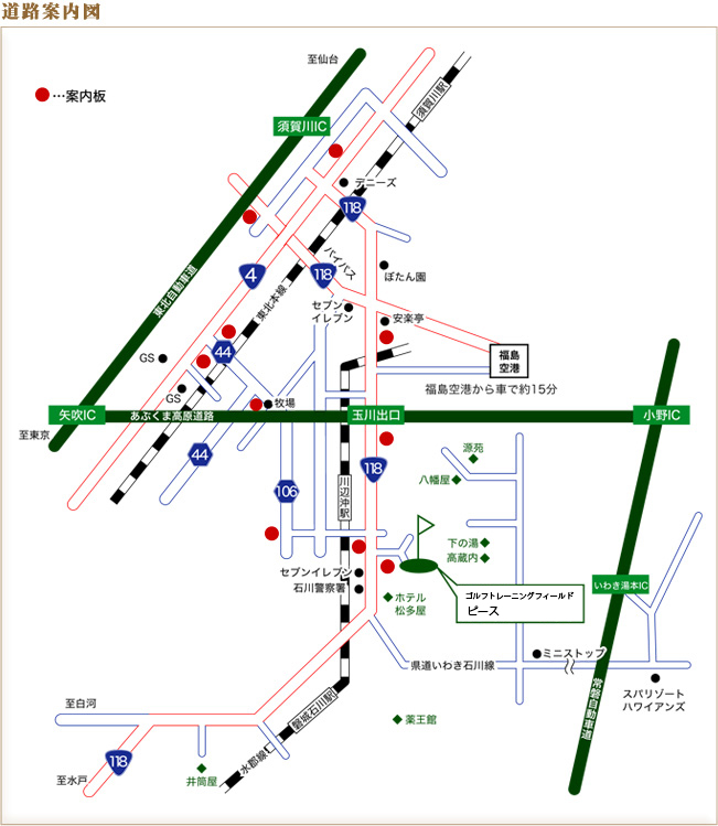 道路案内図